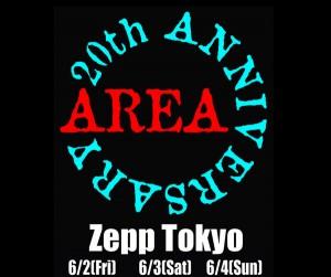 area_20th