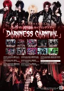 darkness_carnival