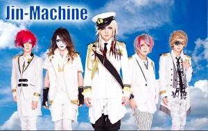jinmachine1