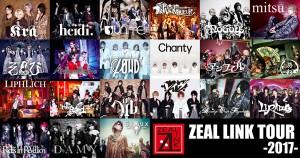 zeal_tour